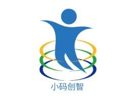 小码创智公司logo设计