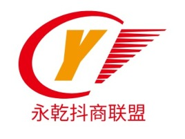永乾抖商联盟公司logo设计