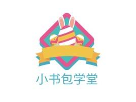 小书包学堂logo标志设计