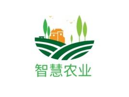 智慧农业公司logo设计