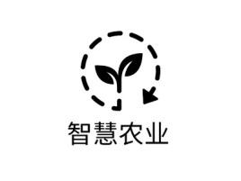 智慧农业logo标志设计