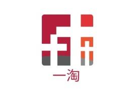 一淘门店logo设计