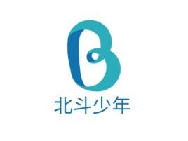 北斗少年logo标志设计