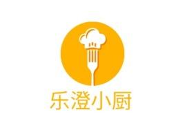乐澄小厨店铺logo头像设计