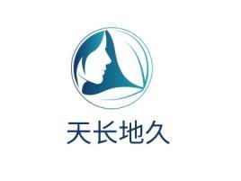 天地久门店logo设计