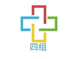 四组门店logo设计