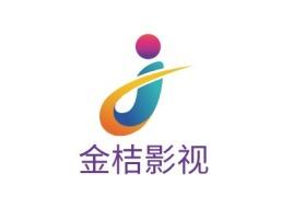金桔影视logo标志设计