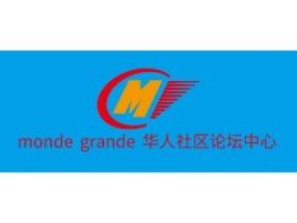 monde grande 华人社区论坛中心logo标志设计