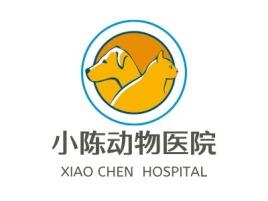 XIAO CHEN HOSPITAL门店logo设计