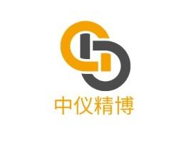 中仪精博企业标志设计