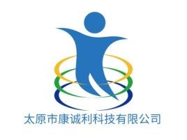 太原市康诚利科技有限公司公司logo设计