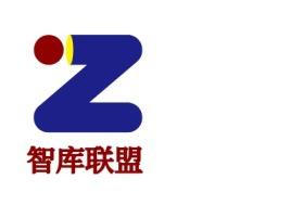 智库联盟公司logo设计