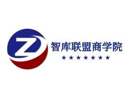 智库联盟商学院公司logo设计