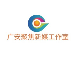 广安聚焦新媒工作室logo标志设计