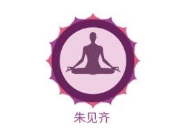 朱见齐logo标志设计