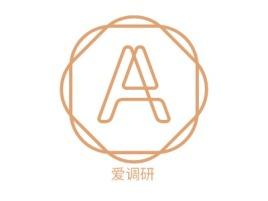 爱调研公司logo设计