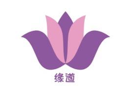 缘道门店logo设计