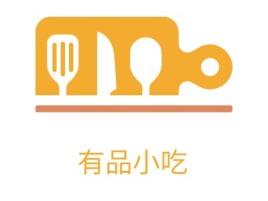 有品小吃品牌logo设计