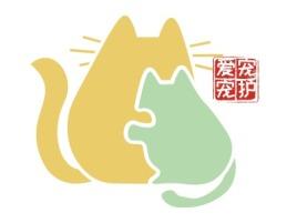 爱宠宠护门店logo设计