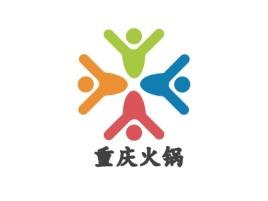 重庆火锅店铺logo头像设计