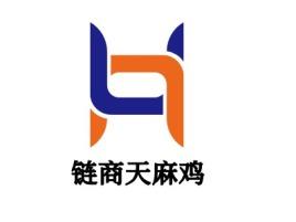 链商天麻鸡店铺logo头像设计