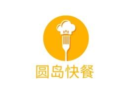 圆岛快餐店铺logo头像设计