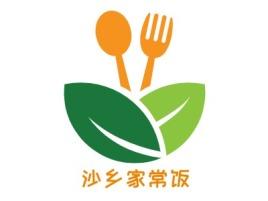 沙乡家常饭店铺logo头像设计