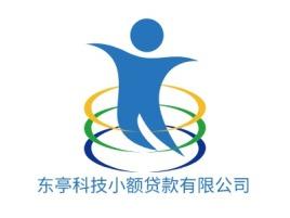 东亭科技小额贷款有限公司公司logo设计