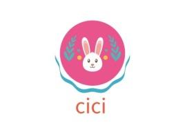 cicilogo标志设计