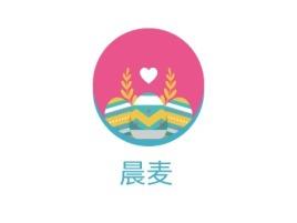 晨麦品牌logo设计