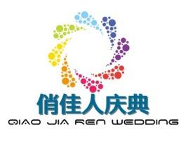 俏佳人庆典门店logo设计