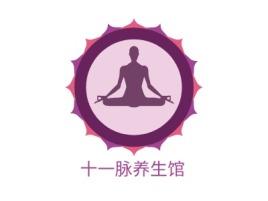 十一脉养生馆logo标志设计