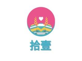 拾壹品牌logo设计