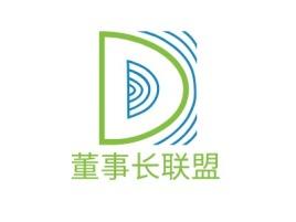 董事长联盟公司logo设计