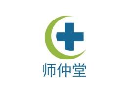 师仲堂门店logo设计