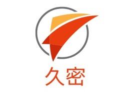 久密公司logo设计