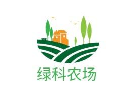 绿科农场品牌logo设计