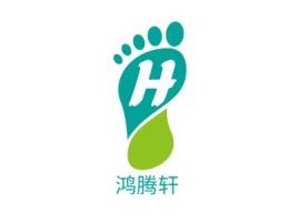 鸿腾轩logo标志设计