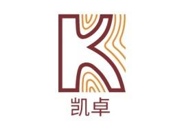 凯卓公司logo设计