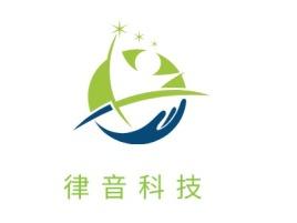 栢 律 音 科 技公司logo设计