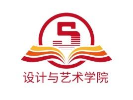 设计与艺术学院logo标志设计
