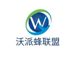 沃派蜂联盟公司logo设计