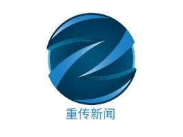 重传新闻logo标志设计