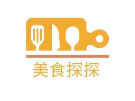 美食探探品牌logo设计
