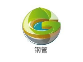 钢管企业标志设计