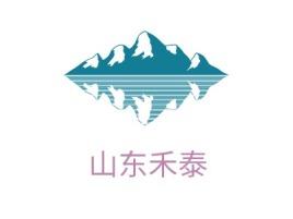 山东禾泰企业标志设计