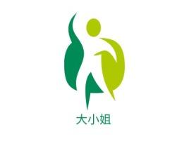 大小姐logo标志设计