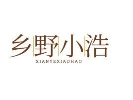 乡野小浩品牌logo设计