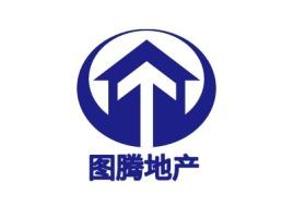 图腾地产企业标志设计