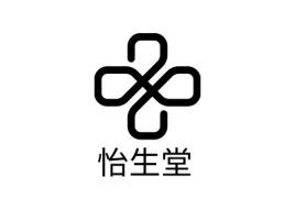 怡生堂门店logo设计